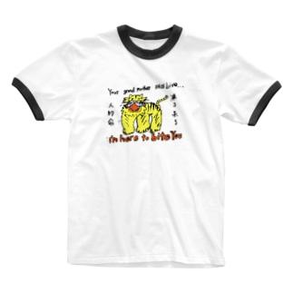 虎虎寅 Ringer T-shirts