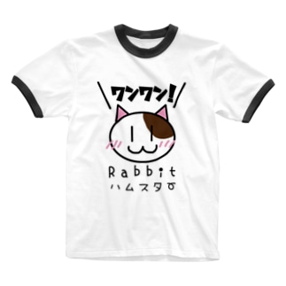 Zoo Ringer T-shirts