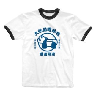 大熊猫電動機 Ringer T-shirts