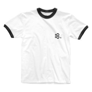 温度設定18℃ Ringer T-shirts