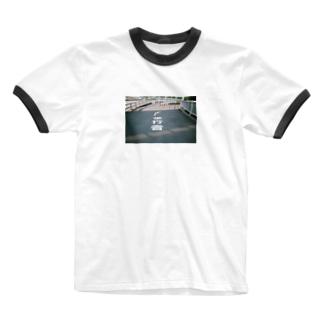 se__kaの歩行者 Ringer T-shirts
