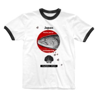 G-HERRING(鰊;鮭;公魚;鮎;SALMON)のイトウ!あらゆる生命たちへ感謝をささげます。 Ringer T-shirts