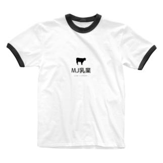 マーフィー乳業 Ringer T-shirts