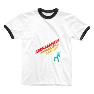 Let's shout sometimes! Ringer T-shirts