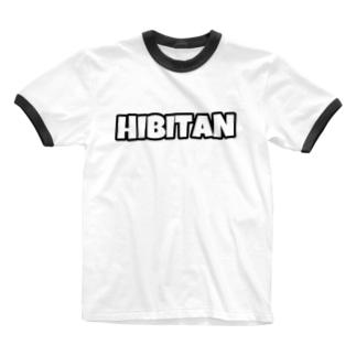 HIBITANBRAND Ringer T-Shirt