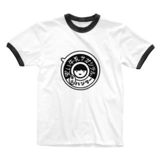 牛乳ハンター(息抜きシリーズ) Ringer T-shirts