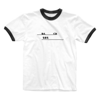 割と便利。 Ringer T-shirts