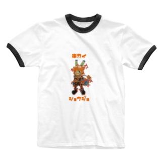 キカイショウジョ2 Ringer T-shirts