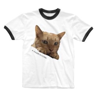 きーちゃんは言いたいことがある Ringer T-shirts