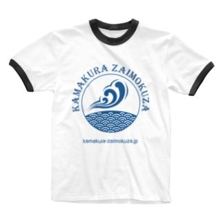ZAIMOKUZA Ringer T-shirts