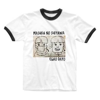 【ホリT】マスクで表情見えなくても大丈夫だよグッズ Ringer T-shirts
