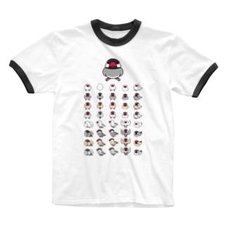 まめるりはことりの整列文鳥隊【まめるりはことり】 Ringer T-shirts