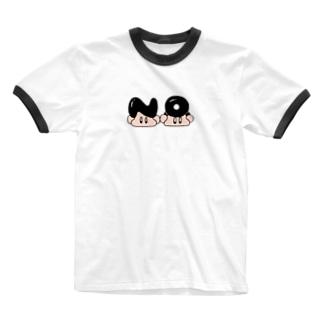 naminaのNOボーイ Ringer T-shirts