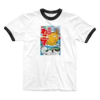 小猫怪獣ねこず(ねこず) Ringer T-shirts