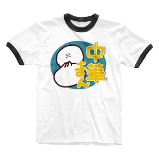 おやつ!オヤツ!!OYATSU!!!_中華まん Ringer T-shirts