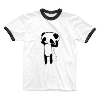 あたま、とれないパンダ Ringer T-shirts