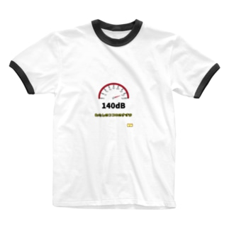 140dB Ringer T-shirts