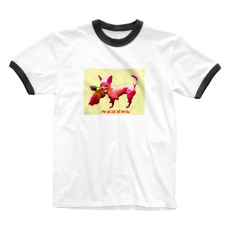 キジ狩り Ringer T-shirts