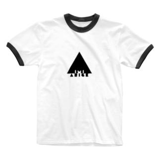 意味ありげ Ringer T-shirts
