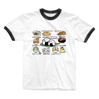 とりメシ Ringer T-shirts