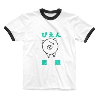 ぴえんTシャツ。 Ringer T-shirts
