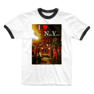 I love NabeYoko 鍋横 中野区 中野 アイラブ鍋横  Ringer T-shirts