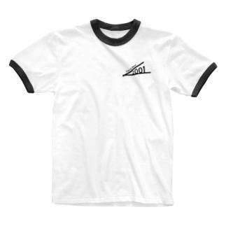 Fun Is Next Ringer T-shirts