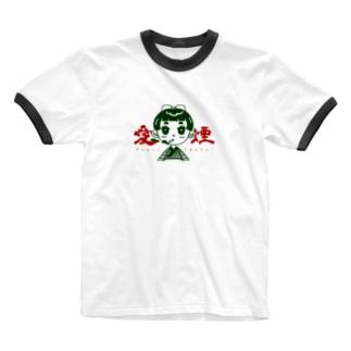 愛煙娘 Ringer T-shirts