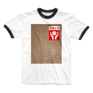 取扱注意 ダンボール 運送 注意書きシール Ringer T-shirts