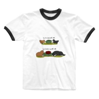 シバるか否かの柴犬さん Ringer T-shirts