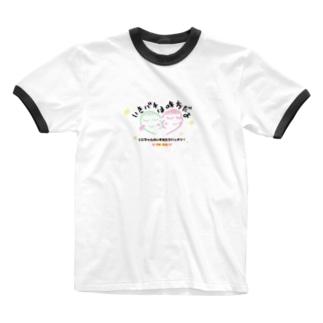 いきバチ!味方だよリンガーTシャツ Ringer T-shirts