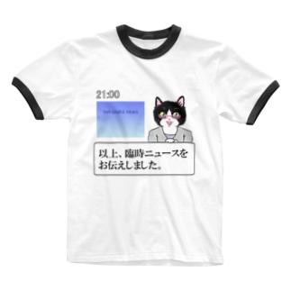 ハチワレキャスター Ringer T-shirts