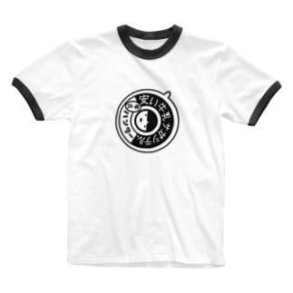 牛乳ハンター(横向き) Ringer T-shirts