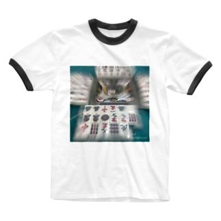 流し満貫 Ringer T-shirts