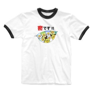 密です!セキセイインコさん【まめるりはことり】 Ringer T-shirts