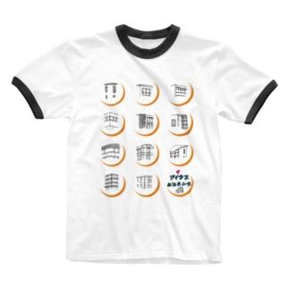 ビルヂング Ringer T-shirts