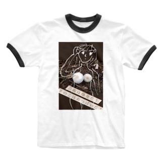 おっぱいきのこ Ringer T-shirts