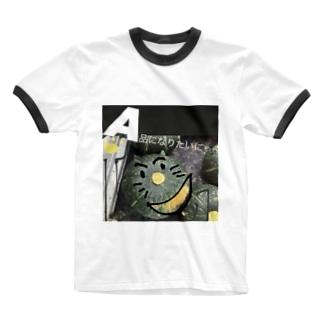 kuraffyのかぼちゃネコ Ringer T-shirts