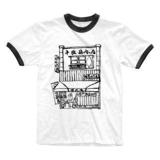 精肉店モノクロ Ringer T-shirts
