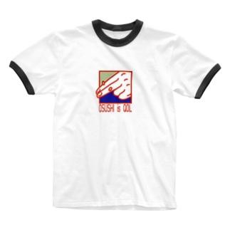 OSUSHI is QOL Ringer T-shirts