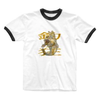 釣り狂 ムツゴロウ Ringer T-shirts
