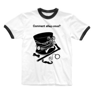 むっしゅーさん『ごきげんいかが?』 Ringer T-shirts
