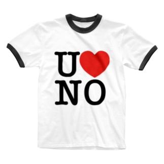 I LOVE UNO(黒文字) Ringer T-shirts