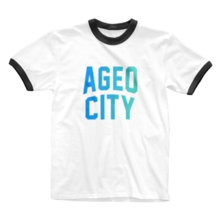 上尾市 AGEO CITY Ringer T-shirts