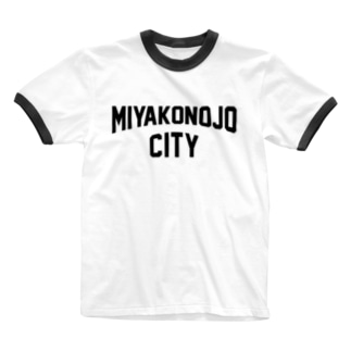 都城市 MIYAKONOJO CITY Ringer T-shirts