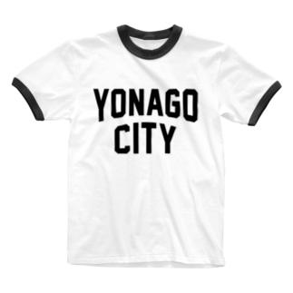 米子市 YONAGO CITY Ringer T-shirts