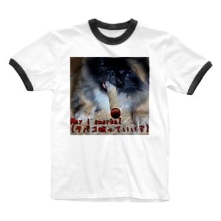 喫煙ペキニーズ Ringer T-shirts