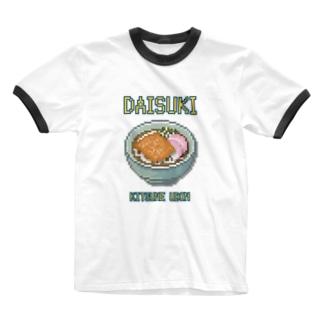 キツネウドン(ドット絵) Ringer T-shirts