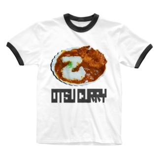 オツカレーカツカレー Ringer T-shirts