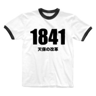 1841天保の改革 Ringer T-shirts
